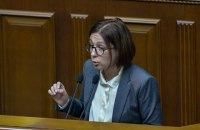 "Фракция ""Голос"" заявила о кнопкодавстве во время голосования за назначение Шкарлета"