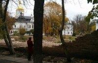 Біля стін Софії Київської провалився ґрунт (додано фото)