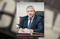 Зеленский уволил начальника кировоградского управления СБУ