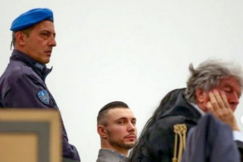 Итальянский суд просит открыть производство против украинского нардепа Маткивского