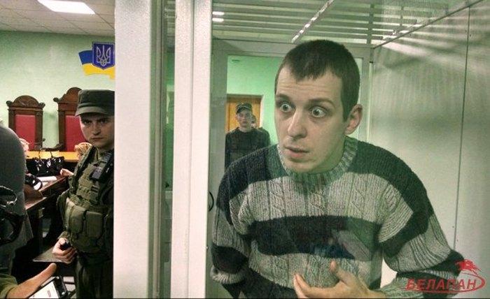 Белорус Юрий Политика во время заседания суда