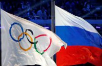 МОК відреагував на санкції WADA щодо Росії