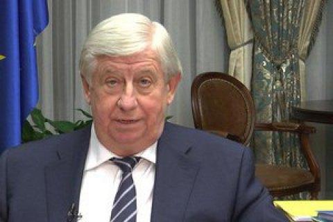 Иск Шокина о восстановлении в должности генпрокурора оставили без рассмотрения