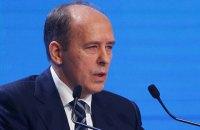 В РФ заблокировали сайт, сообщивший о незадекларированной недвижимости главы ФСБ