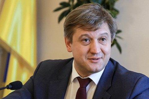 Данилюк выступает за сокращение расходов на ГПУ и СБУ