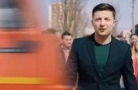 У штабі Порошенка заявили про непричетність до ролика, де Зеленського збиває вантажівка