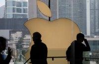 Apple тимчасово закриває офіси та магазини в Китаї через коронавірус