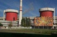 Задержан главный инженер Южно-Украинской АЭС