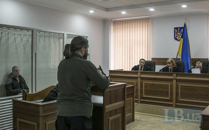 Максим Требухов свідчить у суді