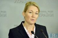 """Іонова: Україна повинна ініціювати засідання Єврокомісії про неприпустимість """"Північного потоку-2"""""""