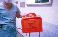 Замглавы Минздрава назвал развитие трансплантологии приоритетом для Украины