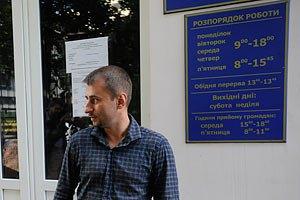 Организатор оппозиционной акции протеста отделался штрафом