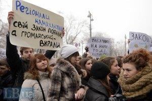 ВАСУ обязал киевских пикетчиков предупреждать о митингах за 10 дней