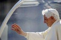 Для папы Римского построят экологичный автомобиль