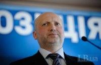 Турчинов пообіцяв не брати в опозиційну команду представників влади