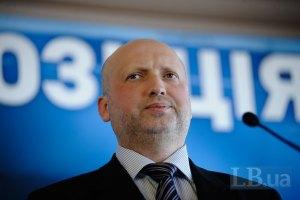 Турчинов: опозиція заздалегідь оприлюднить передвиборні списки