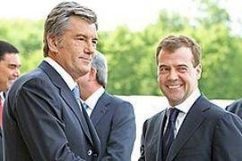 Оттепель после кризиса: Ющенко и Медведев пожали руки