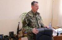 """Гиркин пообещал создать """"контрактную армию"""""""