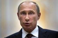Путин: Россия поддерживает территориальную целостность Украины