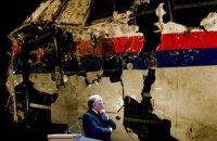 """Слідча група назве імена 4 підозрюваних в аварії """"Боїнга"""" над Донбасом, - Зеркаль"""