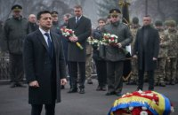 Зеленский почтил память Героев Крут