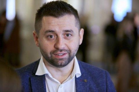 Кожен українець із своєї кишені сплачує зелений тариф, – Арахамія