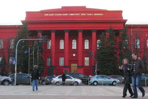 Чотири українських виші потрапили до рейтингу кращих університетів світу 2021 року