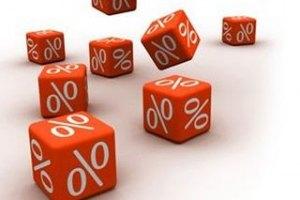 Минфин продал двухлетние облигации под 9,25% на 560 млн грн