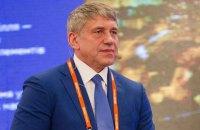 Украина не собирается конфисковывать российский газ для взыскания штрафа АМКУ