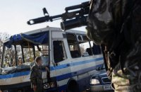 На Донбассе в субботу произошло 12 обстрелов