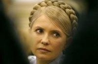 Тимошенко не участвует в судебном заседании
