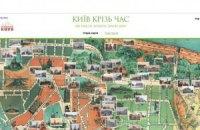 Появилась онлайн-карта исторических мест Киева