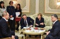 Переговори в Мінську тривають вже майже 12 годин