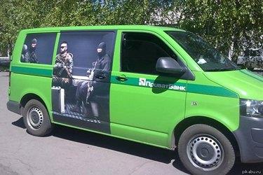 В Черниговской области напали на инкассаторов, есть погибшие (обновлено)