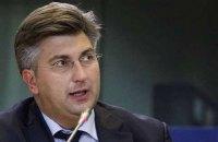 Новоназначенный премьер Хорватии посетит Украину