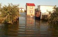 У Запорізькій області підтопило курортну Кирилівку