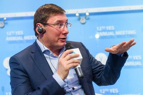 Луценко виступив за американську модель резервної армії в Україні