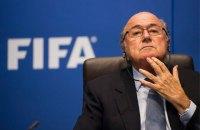 Внутреннее расследование ФИФА не подтвердило вины Блаттера