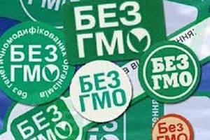 МОЗ стверджує, що ГМО в українських продуктах немає