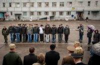 Власти Киева заявили о крайне низкой явке призывников в военкоматы