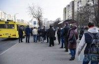 У Київській області до відповідальності притягнули двох водіїв, які везли більше ніж 10 пасажирів