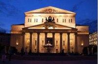 В Москве в Большой театр будут пускать только по паспортам