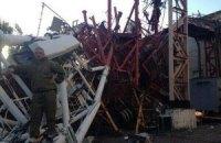 На горе Карачун после обстрела рухнула телевышка