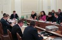 Директор ГБР будет получать 48 тыс. гривен, следователь - 32 тысячи