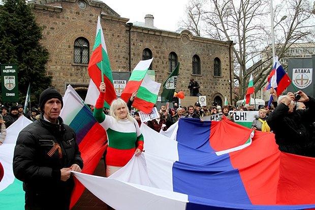 Митинг партии АТАКА в Софии