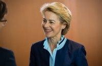 Міністр оборони Німеччини стала новим претендентом на посаду голови Єврокомісії