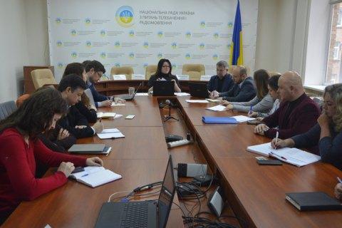Назначение иувольнение членов Нацсовета потелерадиовещани: Рада приняла закон