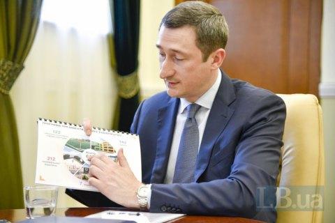 Голова Мінергіону Чернишов анонсував побудову та ремонт ще 500 соцоб'єктів протягом цього року