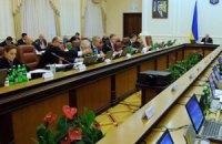 Кабмин планирует утвердить программу сотрудничества Украины с ТС до 2020 года