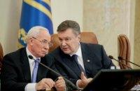 Янукович велел Азарову обеспечить принятие бюджета